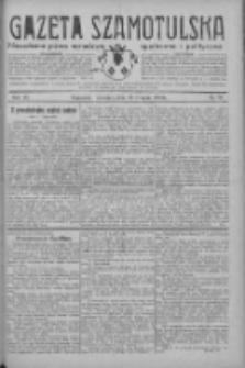 Gazeta Szamotulska: niezależne pismo narodowe, społeczne i polityczne 1933.08.10 R.12 Nr92