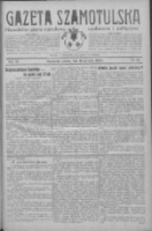 Gazeta Szamotulska: niezależne pismo narodowe, społeczne i polityczne 1933.08.19 R.12 Nr96