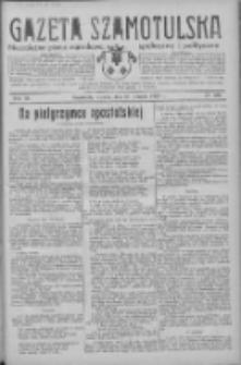 Gazeta Szamotulska: niezależne pismo narodowe, społeczne i polityczne 1933.08.29 R.12 Nr100