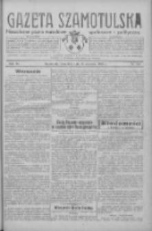 Gazeta Szamotulska: niezależne pismo narodowe, społeczne i polityczne 1933.09.28 R.12 Nr113