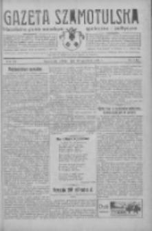 Gazeta Szamotulska: niezależne pismo narodowe, społeczne i polityczne 1933.09.30 R.12 Nr114