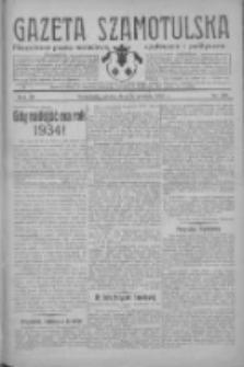Gazeta Szamotulska: niezależne pismo narodowe, społeczne i polityczne 1933.12.30 R.12 Nr150