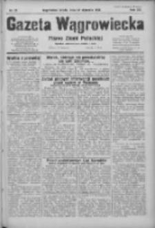 Gazeta Wągrowiecka: pismo ziemi pałuckiej 1932.01.27 R.12 Nr21
