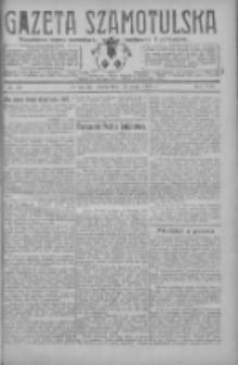 Gazeta Szamotulska: niezależne pismo narodowe, społeczne i polityczne 1929.05.11 R.8 Nr55