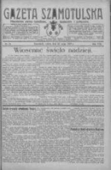 Gazeta Szamotulska: niezależne pismo narodowe, społeczne i polityczne 1929.05.18 R.8 Nr58