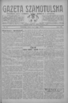 Gazeta Szamotulska: niezależne pismo narodowe, społeczne i polityczne 1929.07.06 R.8 Nr78