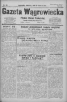 Gazeta Wągrowiecka: pismo ziemi pałuckiej 1932.06.26 R.12 Nr145