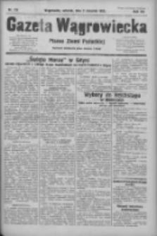 Gazeta Wągrowiecka: pismo ziemi pałuckiej 1932.08.02 R.12 Nr175
