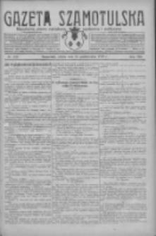 Gazeta Szamotulska: niezależne pismo narodowe, społeczne i polityczne 1929.10.19 R.8 Nr123