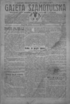 Gazeta Szamotulska: niezależne pismo narodowe, społeczne i polityczne 1930.01.04 R.9 Nr1