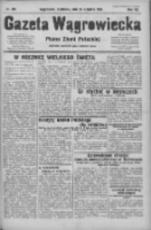 Gazeta Wągrowiecka: pismo ziemi pałuckiej 1932.08.14 R.12 Nr186