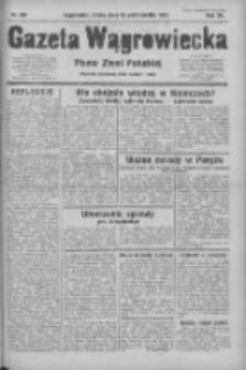 Gazeta Wągrowiecka: pismo ziemi pałuckiej 1932.10.26 R.12 Nr247