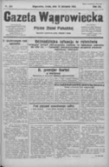 Gazeta Wągrowiecka: pismo ziemi pałuckiej 1932.11.16 R.12 Nr264