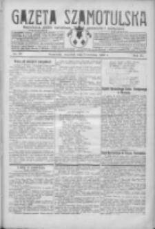 Gazeta Szamotulska: niezależne pismo narodowe, społeczne i polityczne 1930.04.03 R.9 Nr38