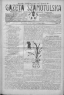 Gazeta Szamotulska: niezależne pismo narodowe, społeczne i polityczne 1930.04.19 R.9 Nr45