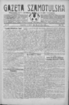 Gazeta Szamotulska: niezależne pismo narodowe, społeczne i polityczne 1930.04.24 R.9 Nr46