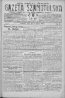 Gazeta Szamotulska: niezależne pismo narodowe, społeczne i polityczne 1930.04.26 R.9 Nr47
