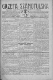 Gazeta Szamotulska: niezależne pismo narodowe, społeczne i polityczne 1930.07.24 R.9 Nr84