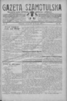 Gazeta Szamotulska: niezależne pismo narodowe, społeczne i polityczne 1930.08.12 R.9 Nr92