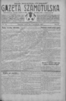 Gazeta Szamotulska: niezależne pismo narodowe, społeczne i polityczne 1930.10.04 R.9 Nr115