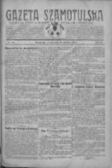 Gazeta Szamotulska: niezależne pismo narodowe, społeczne i polityczne 1930.12.16 R.9 Nr145