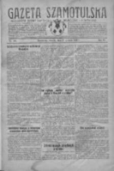 Gazeta Szamotulska: niezależne pismo narodowe, społeczne i polityczne 1930.12.23 R.9 Nr148