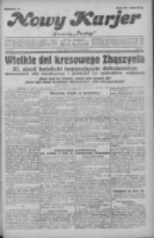 """Nowy Kurjer: dawniej """"Postęp"""" 1931.06.23 R.42 Nr142"""