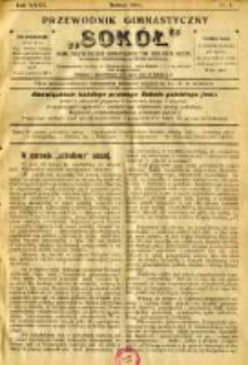 """Przewodnik Gimnastyczny """"Sokół"""": organ Związku Polskich Gimnastycznych Towarzystw Sokolich w Austryi 1918.03 R.35 Nr3"""