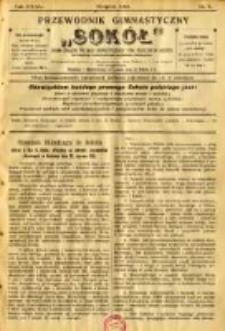 """Przewodnik Gimnastyczny """"Sokół"""": organ Związku Polskich Gimnastycznych Towarzystw Sokolich w Austryi 1918.08 R.35 Nr8"""