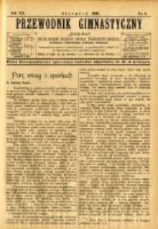 """Przewodnik Gimnastyczny """"Sokół"""": organ Związku Polskich Gimnastycznych Towarzystw Sokolich 1900.08 R.20 Nr8"""