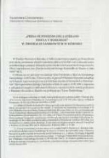 """""""Pressa di possesso del Laterano Pawła V Borghese"""" w zbiorach zamkowych w Kórniku. Pamiętnik Biblioteki Kórnickiej Z. 30."""