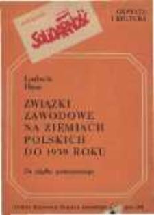 Związki zawodowe na ziemiach polskich do 1939