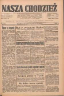 Nasza Chodzież: dziennik poświęcony obronie interesów narodowych na zachodnich ziemiach Polski 1933.10.12 R.4 Nr235