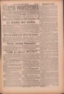 Gazeta Powszechna: organ Zjednoczenia Producentów Rolnych 1921.06.01 R.2 Nr104