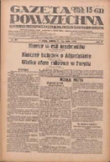 Gazeta Powszechna: wychodzi codziennie z czterema dodatkami tygodniowemi 1929.01.26 R.10 Nr22