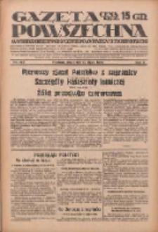 Gazeta Powszechna: wychodzi codziennie z czterema dodatkami tygodniowemi 1929.07.18 R.10 Nr163