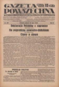 Gazeta Powszechna: wychodzi codziennie z czterema dodatkami tygodniowemi 1929.07.23 R.10 Nr167