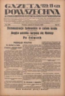 Gazeta Powszechna: wychodzi codziennie z czterema dodatkami tygodniowemi 1929.08.31 R.10 Nr200