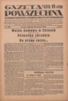 Gazeta Powszechna: wychodzi codziennie z czterema dodatkami tygodniowemi 1929.09.26 R.10 Nr222