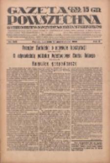 Gazeta Powszechna: wychodzi codziennie z czterema dodatkami tygodniowemi 1929.10.20 R.10 Nr243