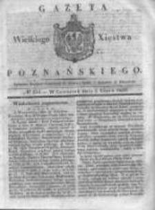 Gazeta Wielkiego Xięstwa Poznańskiego 1838.07.05 Nr154