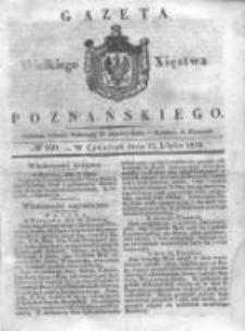 Gazeta Wielkiego Xięstwa Poznańskiego 1838.07.12 Nr160
