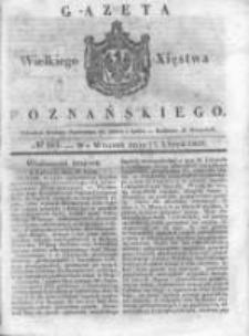 Gazeta Wielkiego Xięstwa Poznańskiego 1838.07.17 Nr164