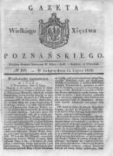 Gazeta Wielkiego Xięstwa Poznańskiego 1838.07.21 Nr168