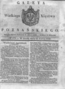 Gazeta Wielkiego Xięstwa Poznańskiego 1838.07.25 Nr171