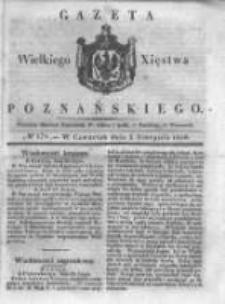 Gazeta Wielkiego Xięstwa Poznańskiego 1838.08.02 Nr178