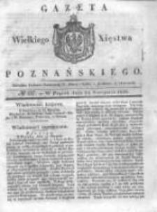 Gazeta Wielkiego Xięstwa Poznańskiego 1838.08.24 Nr197