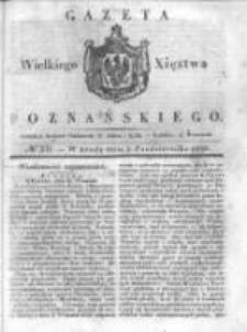 Gazeta Wielkiego Xięstwa Poznańskiego 1838.10.03 Nr231