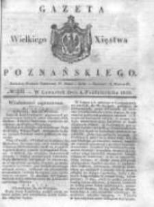 Gazeta Wielkiego Xięstwa Poznańskiego 1838.10.04 Nr232