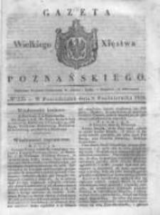 Gazeta Wielkiego Xięstwa Poznańskiego 1838.10.08 Nr235